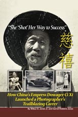She 'Shot' Her Way to Success by Wilbur D. Jones, Jr.
